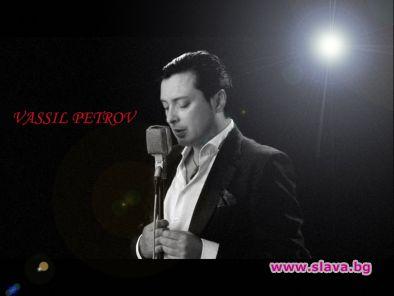 Васил Петров с нова концертна програма