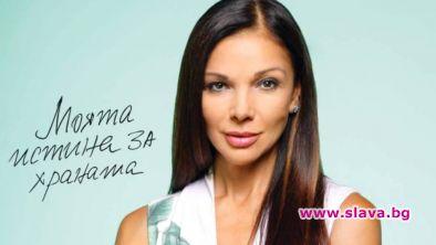 Юлияна Дончева стартира нов бизнес