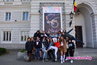 Щерката на Радев на театрално турне в Румъния