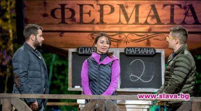 Мариана Маринова напусна Фермата