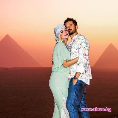 Орландо и Кейти празнуват в Египет