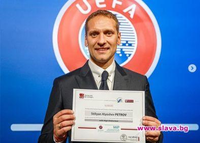 Стилиян Петров вече е дипломиран магистър към УЕФА