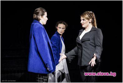 Три фурии забъркват женски Хаос в Театър 199