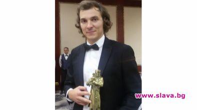 Йордан Ръсин с актьорската награда Андрей Баташов