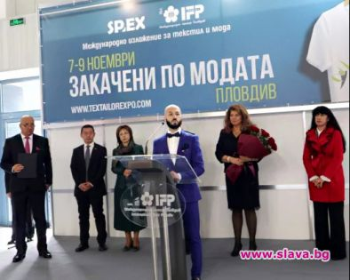 Български модни дизайнери представиха нови колекции