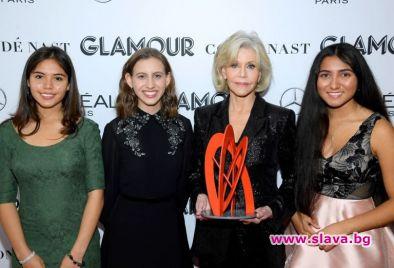 Раздадоха наградите Жена на годината на Гламър