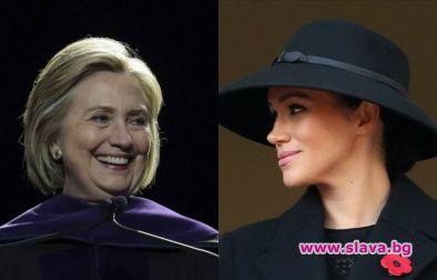 Меган и Хилари Клинтън проведоха тайна среща