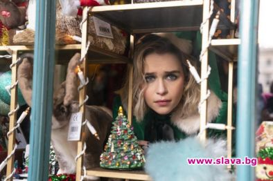 Емилия Кларк оставя сърцето си в Последната Коледа