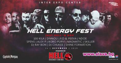 Българските хип-хоп звезди се събират на Hell Energy Fest