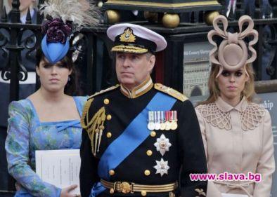 Принц Андрю се оттегля от кралските си задължения заради скандал